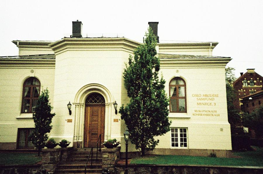 Oslo 2015 (c) Lomoherz (23)
